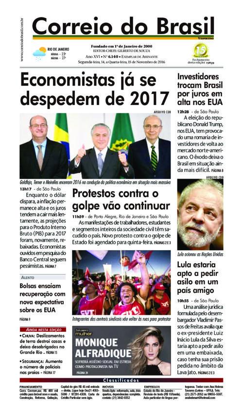 cdb-2016-11-14R