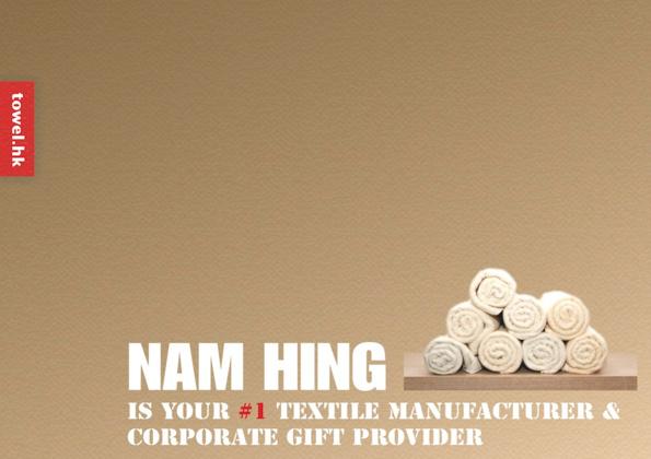Nam Hing Catalog