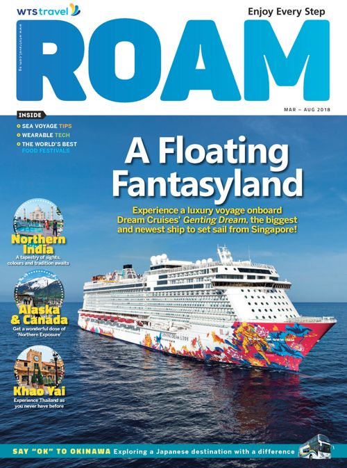 WTS Travel - Roam March 2018: A Floating Fantasyland