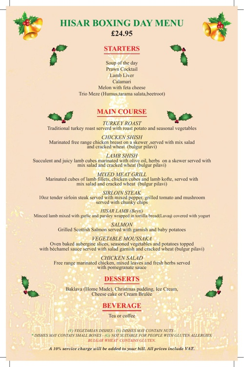 Hisar Boxing day menu 2013