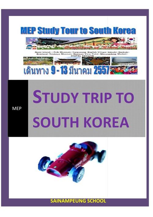 MEP Trip2Korea