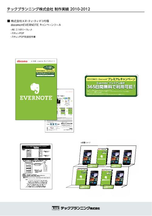 Tech Works01