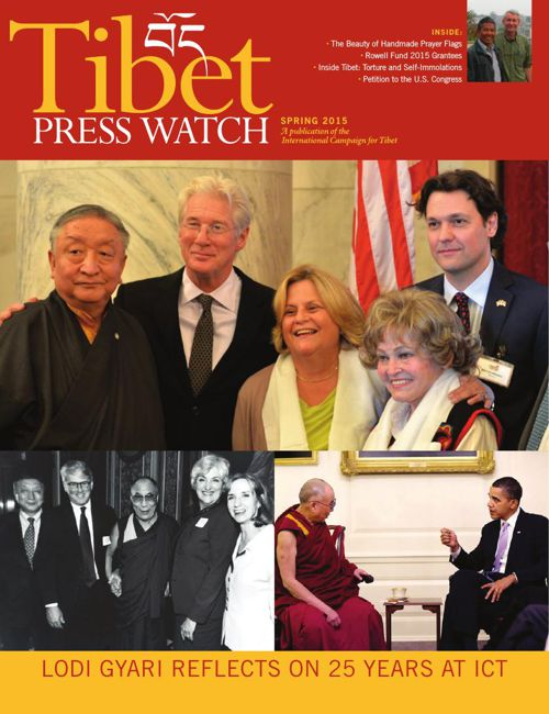 Tibet Press Watch - Spring 2015