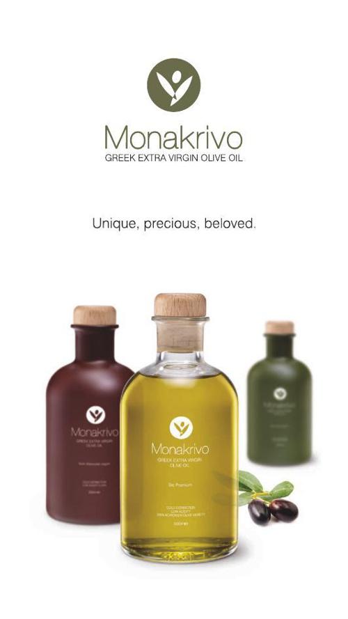 Monakrivo sales leaflet