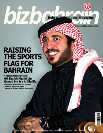 bizbahrain E-MAGAZINE - OCTOBER 2016