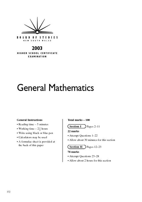 2003 hsc exam parts