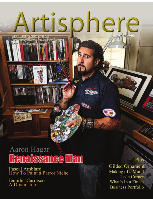 Artisphere Summer 2014