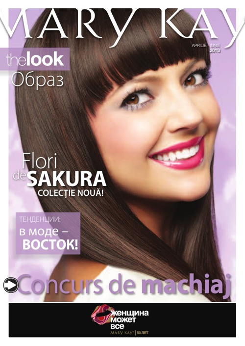 Catalog virtual Mary Kay