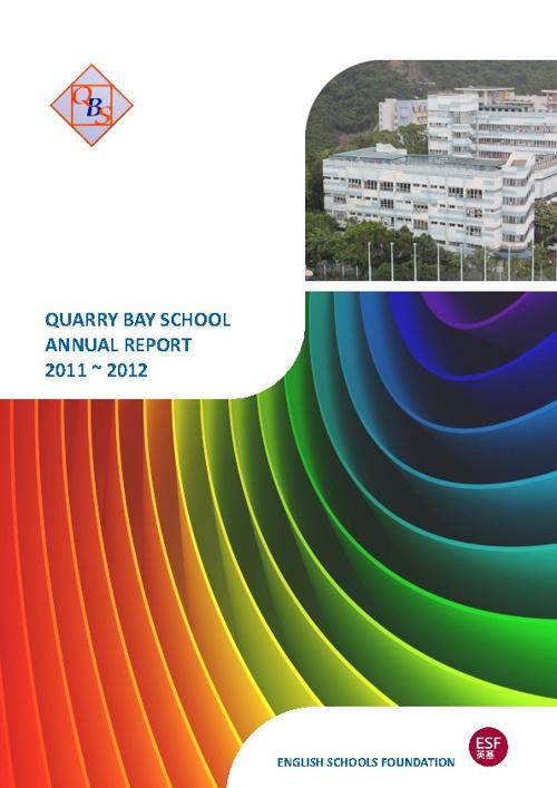 QBS Report 2011-12