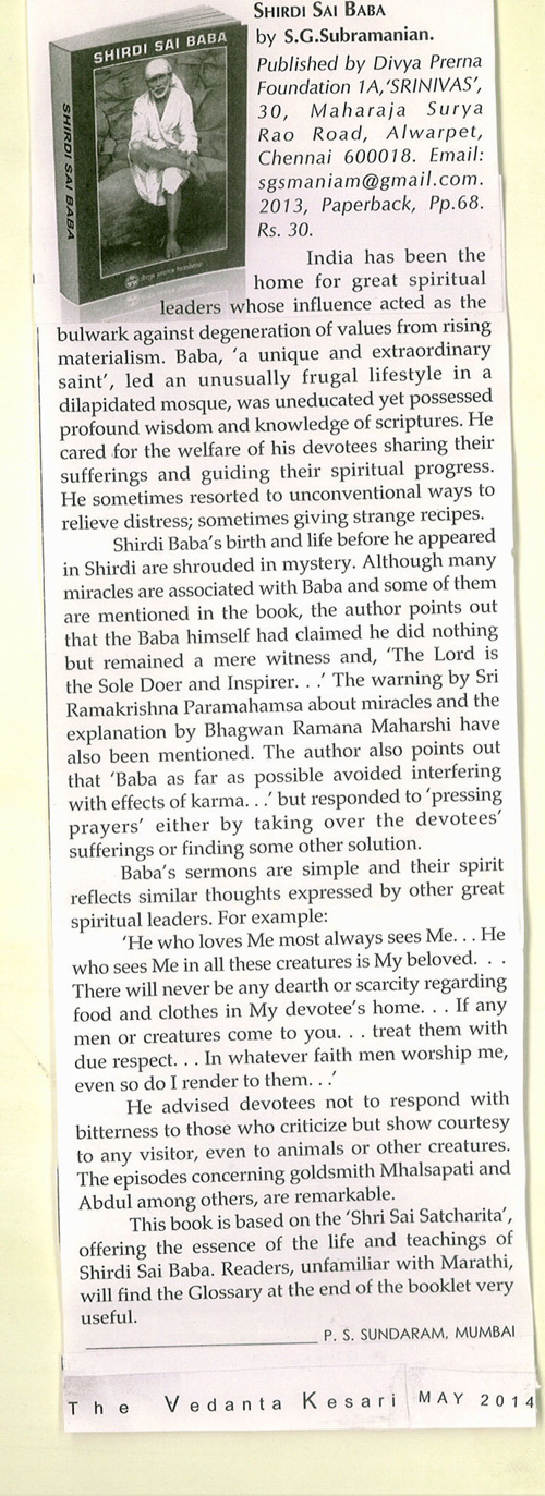 "Review of ""Shirdi SaiBaba"" in ""Vedanta Kesari"" May 2014"