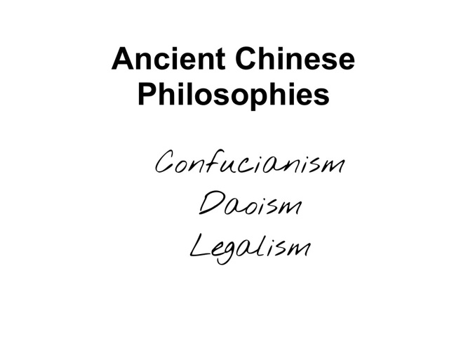 Chinese Philosophy Flipbook