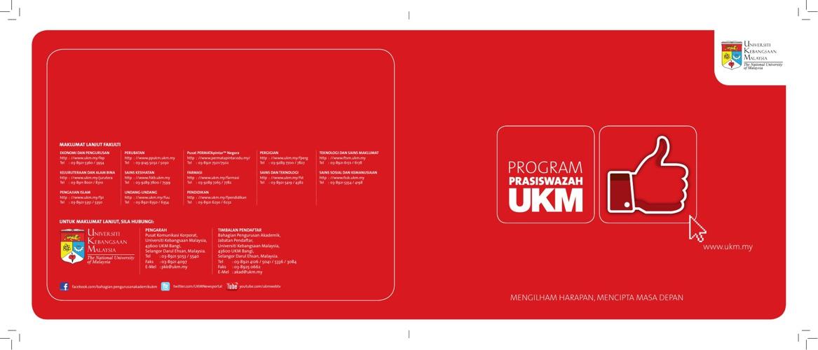 Undergraduates Brochure