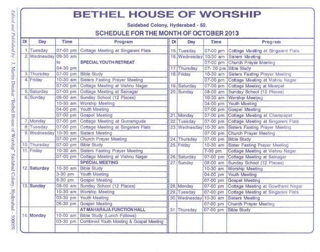 BETHEL SANDESHAM