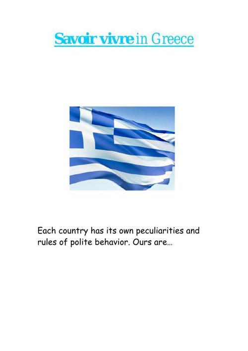 Savoir vivre in Greece2