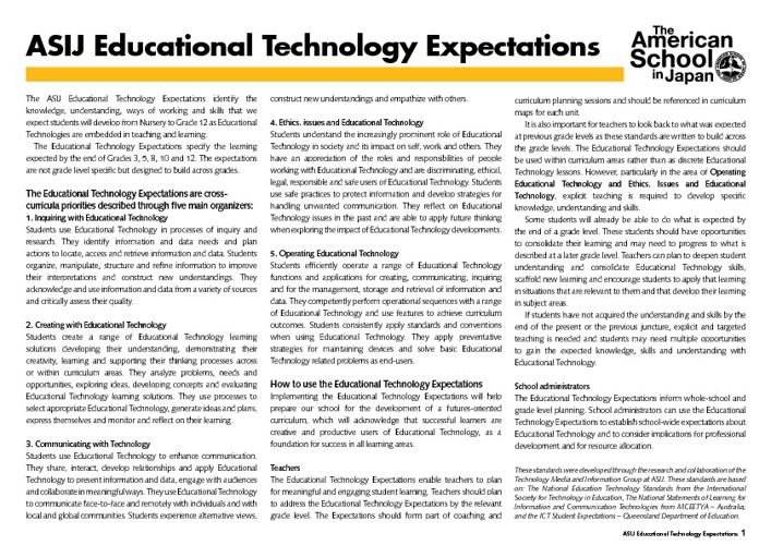 ASIJ Technology Expectations