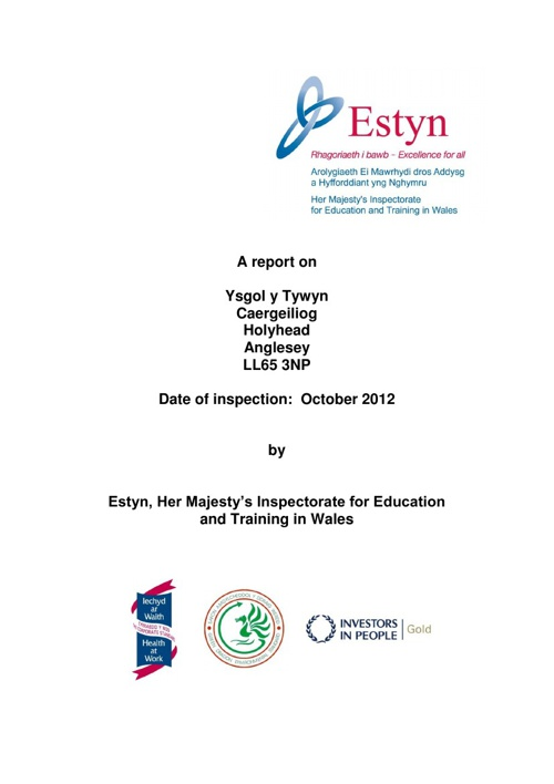2012 Inspection Report