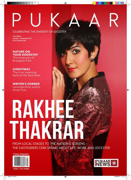 Pukaar Magazine - Edition 112
