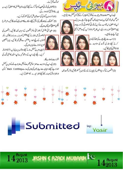 CN MAGAZINE EID & 14 AUGUST SPECIAL EDITION PART 7