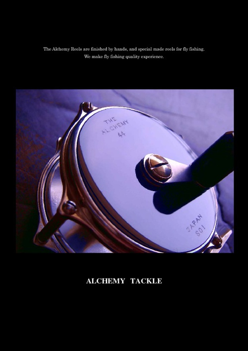 Alchemy Reels Catalog