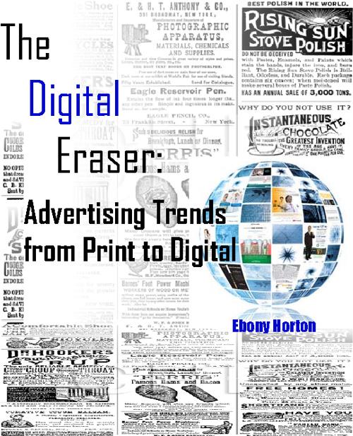 The Digital Eraser