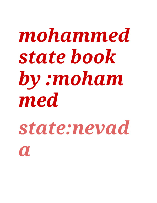 mohammed a to z flipbook
