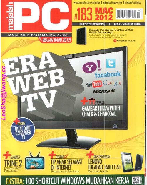 Majalah PC MAC  2012