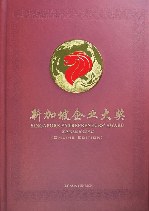 2014/2015 Singapore Entrepreneurs' Award