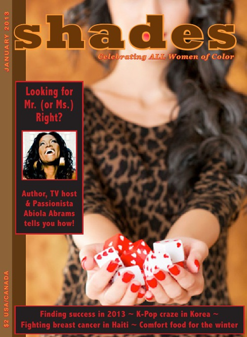 January 2013 Digital Magazine