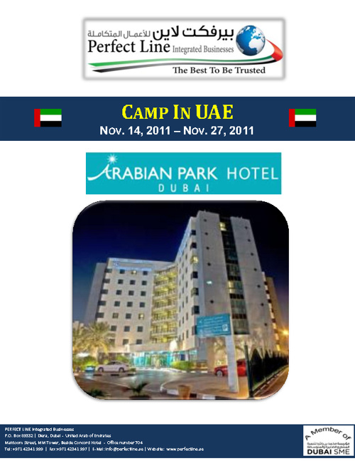 Camps In Dubai