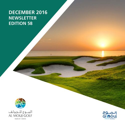 Almouj Golf December 2016 Newsletter