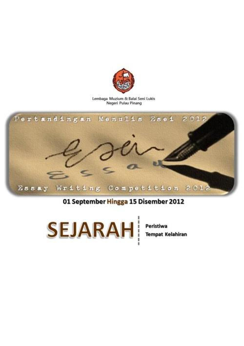 Pertandingan Menulis Essei 2012