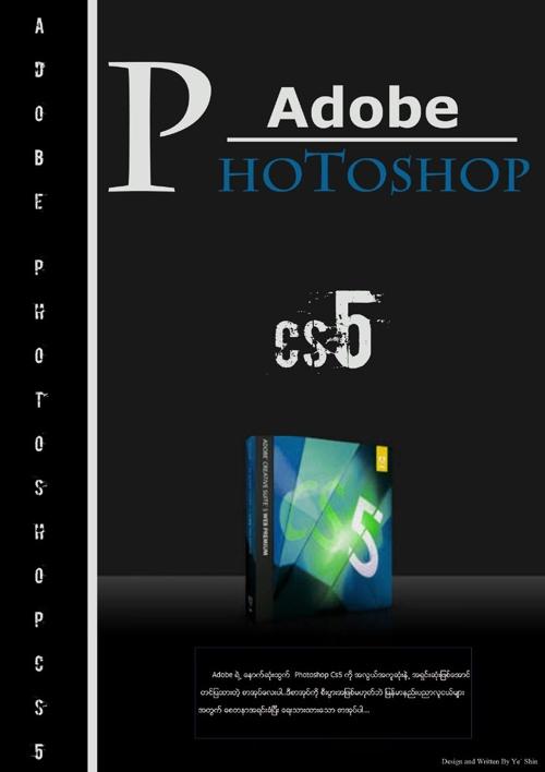 PhotoShop CS5 ကို ျမန္မာလို ေလ့လာျခင္း