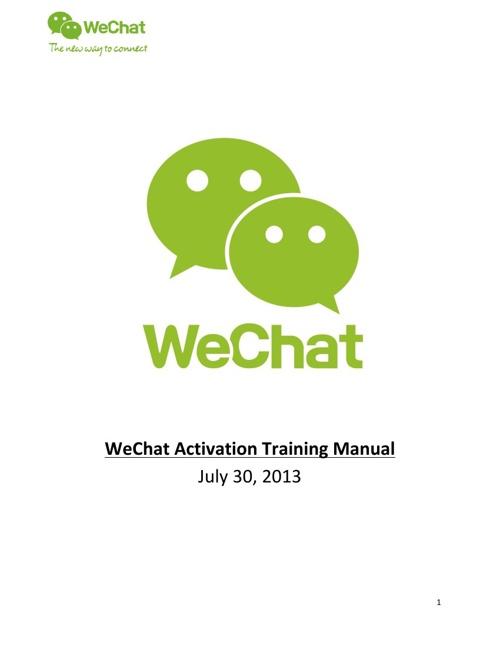 WeChat Brand Ambassador Manual