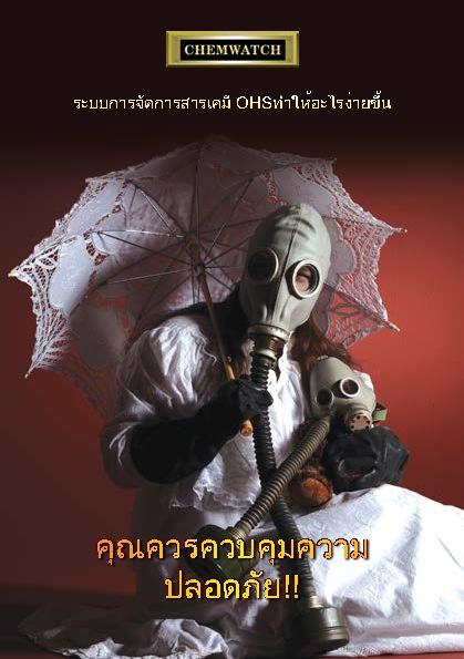 protection_Thai