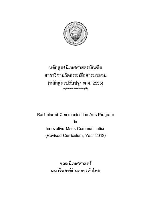 CI_Curriculum