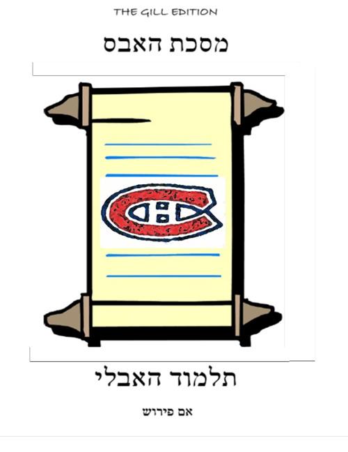Talmud Habli: Mesechtas Habs