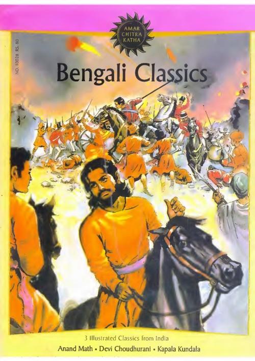 Bengali Tales - Anantha Math