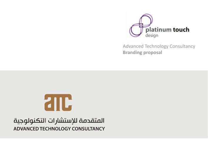 ATC-proposal