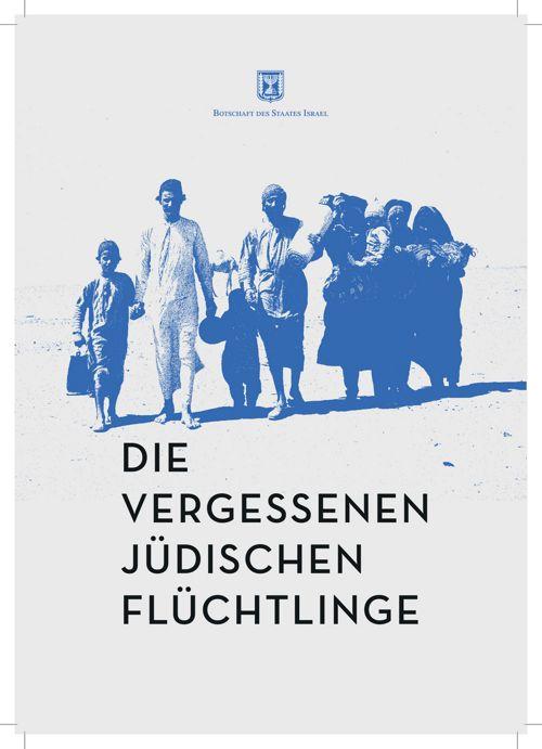 Die vergessenen jüdischen Flüchtlinge