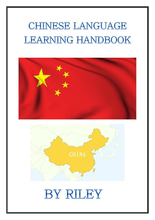 Chinese learning handbook