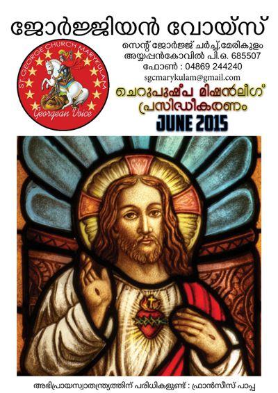 Georgian Voice June Edition