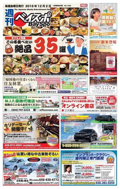 BaySpo - issue#1462 - 12/02/2016