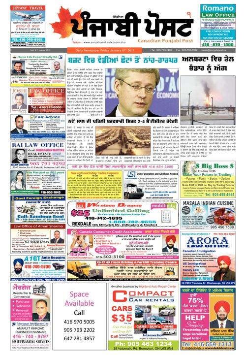 Punjabi Post Dec 2, 2011
