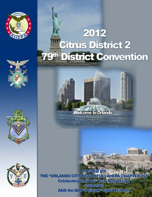AHEPA District 2 Convention Album Part 1