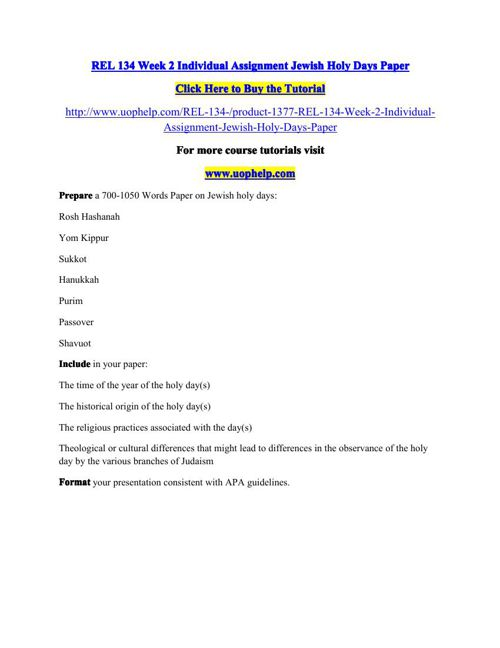 REL 134 Week 2 Individual Assignment Jewish Holy Days Paper