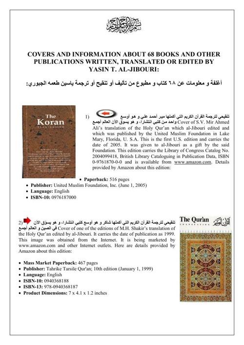 List of 68 Works by al-Jibouri