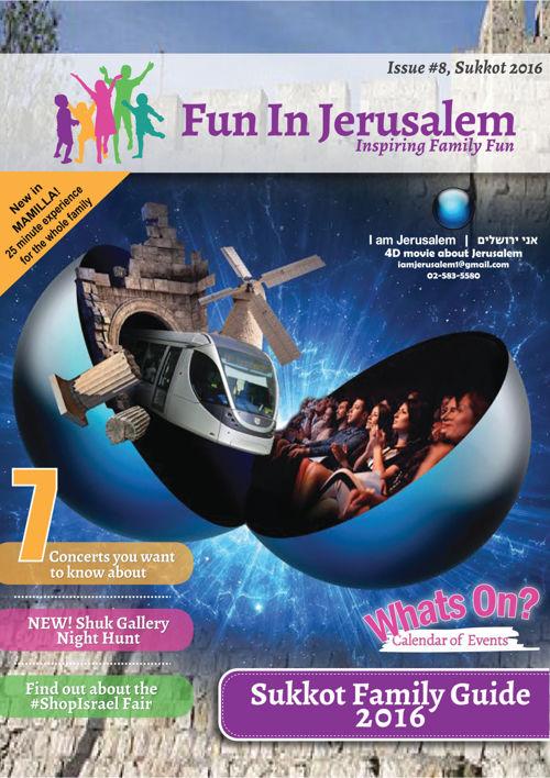 Sukkot Family Guide to Jerusalem - 2016
