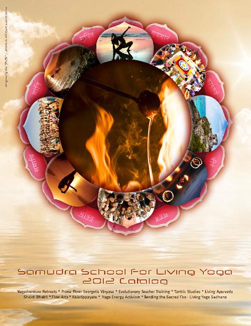 Shiva 2012 Catalog