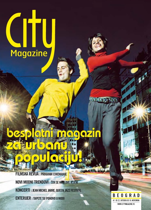 City magazine br.1