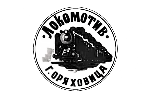 Lokomotiv G.O Retro Tracksuit